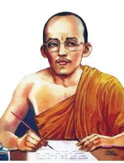 S. Mahinda Thero